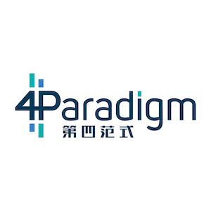 第四范式(北京)技术有限公司