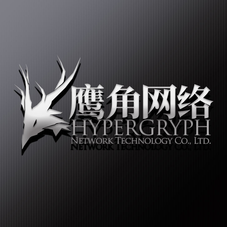 上海鹰角网络科技有限公司
