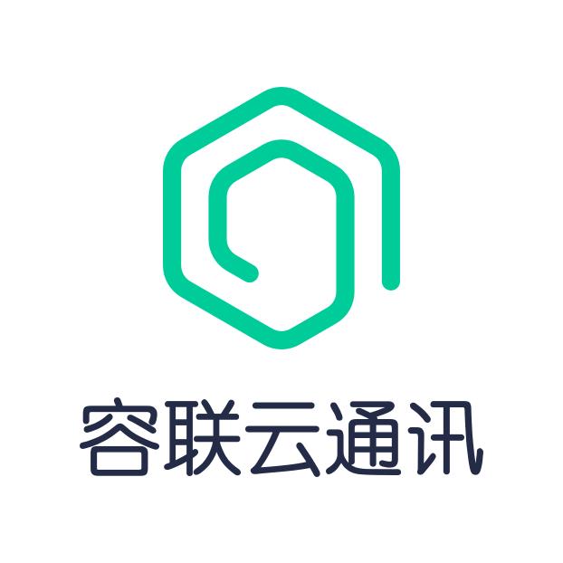 容联 · 云通讯