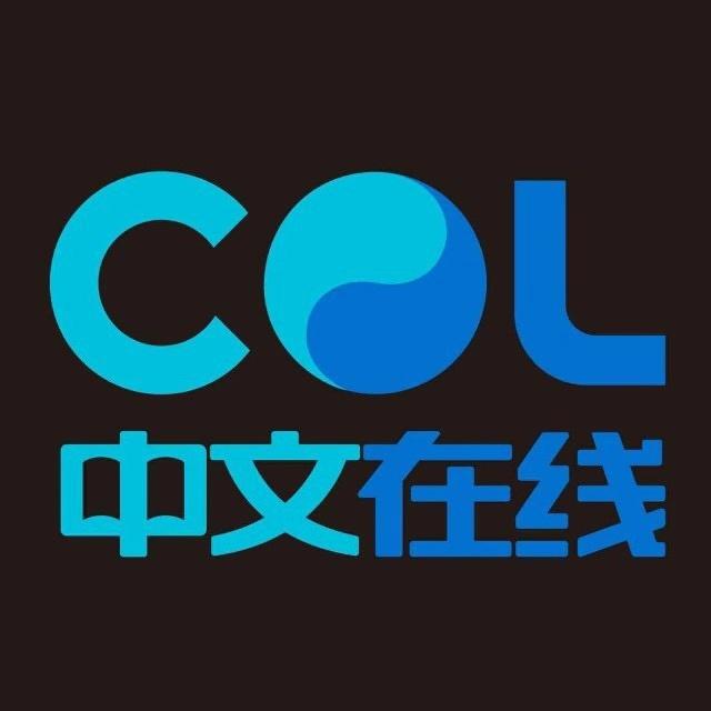 中文在线数字出版集团股份有限公司