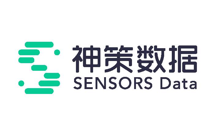 神策网络科技(北京)有限公司