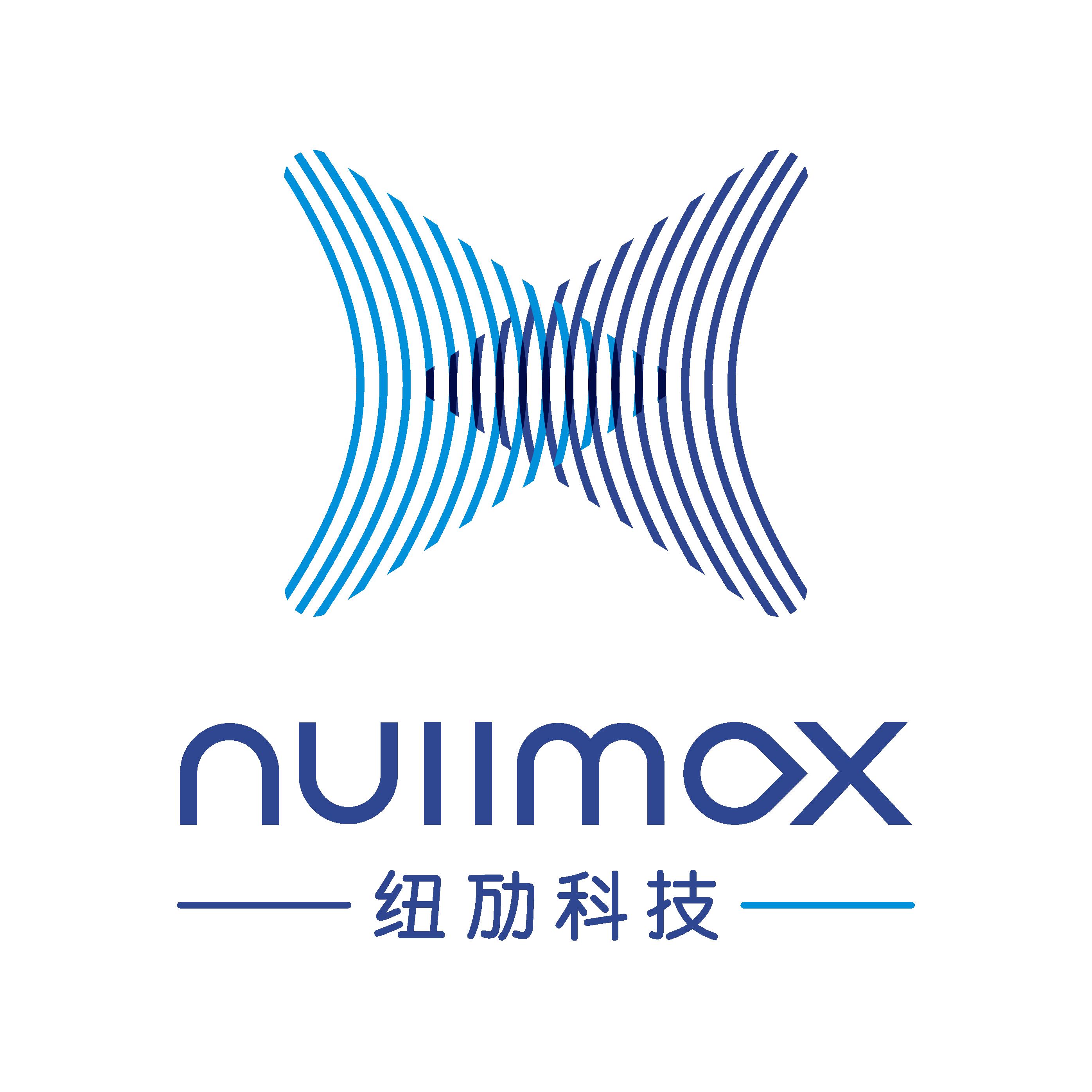 纽劢科技(上海)有限公司