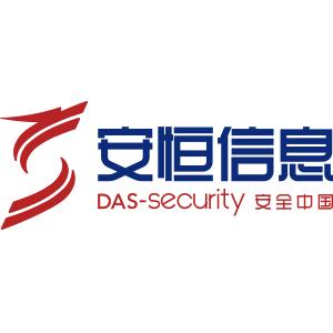 杭州安恒信息技术股份有限公司