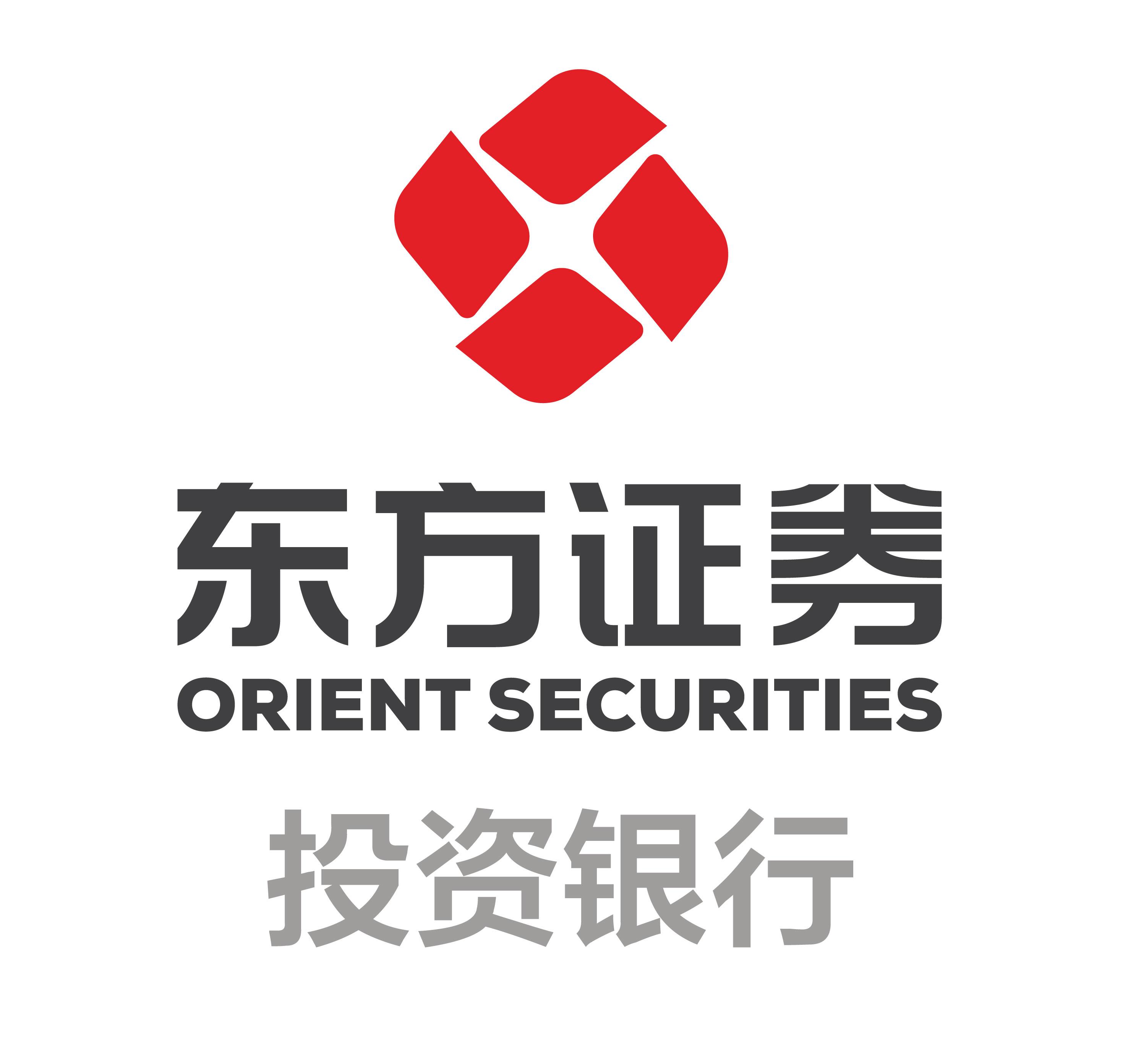 东方证券承销保荐有限公司
