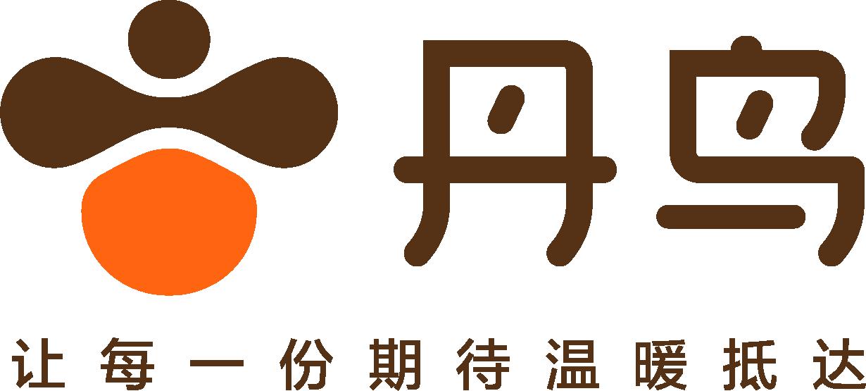 浙江丹鸟物流科技有限公司