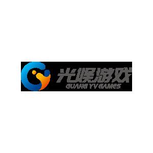 广州光娱信息科技有限公司